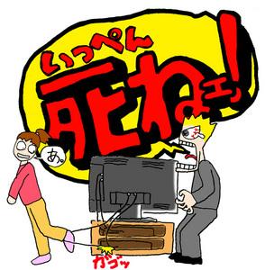 ahomusume.jpg
