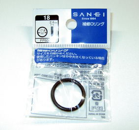 o-ring-0.jpg